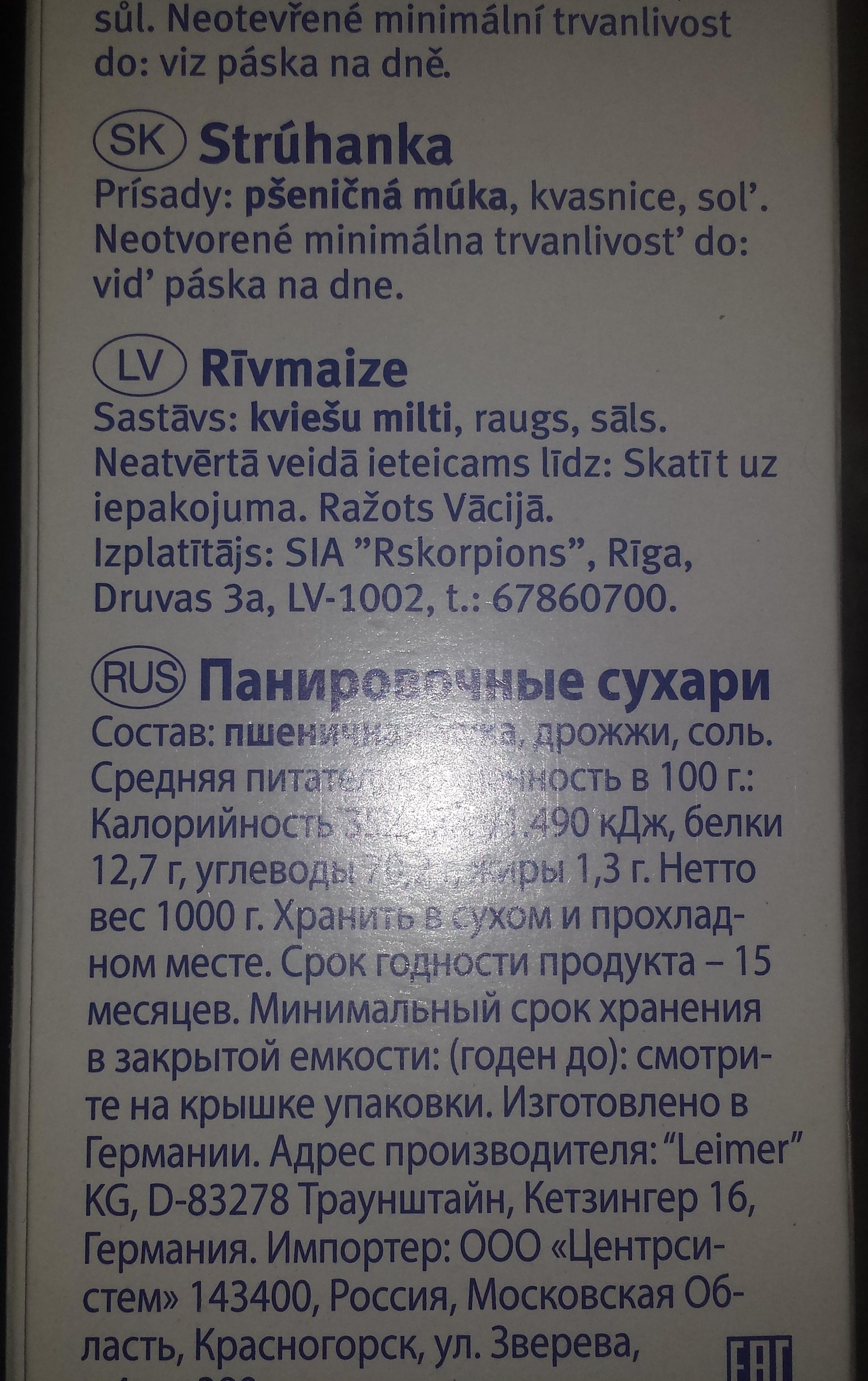 http://lanekss.lv/